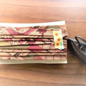 【道具】テープメーカーを使いこなしてきれいなバイヤステープを作ろう♪