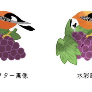 【Adobe illustratorだけで】背景透過した水彩風のイラストを作成する方法