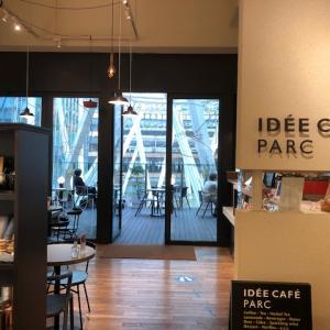 【雑貨屋カフェ】東京ミッドタウンのIDEE CAFE PARC(イデーカフェパルク)