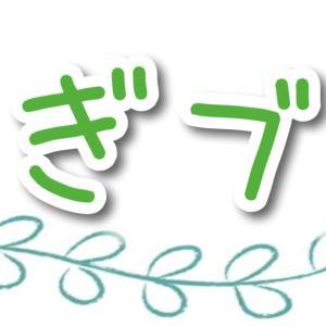小麦アレルギー対応レシピ【米粉のお好み焼き】