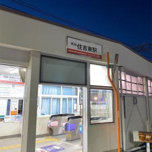 なんとなく熊野街道