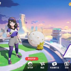 ポケモンUNITE、さらに新しい動画キタ━! 伝説のポケモンがマップ内に登場するシーンも
