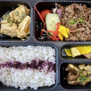 地球(日本)の裏🌎で、こ〜んな、美味しい日本料理の(デリバリー)弁当が食べれるんよぉ〜(サラメシ)🍱