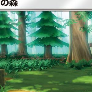 【ポケカ】トキワの森 販売/買取価格比較&カード情報【U/UR】