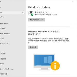 Windows 10 ver.2004+iOS不具合顛末