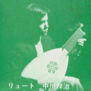 懐かしの楽器たち(7)