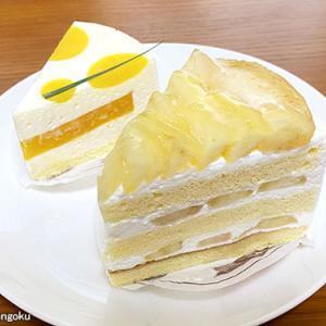【新百合ヶ丘】リリエンベルグ ~初夏を感じる桃のケーキと桃のパイ~