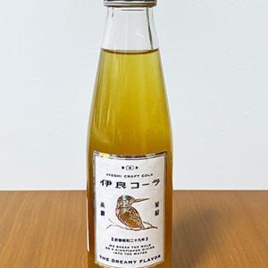 【飲み物】伊良コーラ ~世界で唯一のクラフトコーラ~