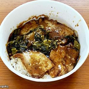 【ローソン】Choi チャーシュー丼&Choi キーマカレー&焼肉トラジ監修ビビン冷麺