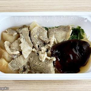 【冷凍食品】旬をすぐに ~美味しい冷凍食品 その32~