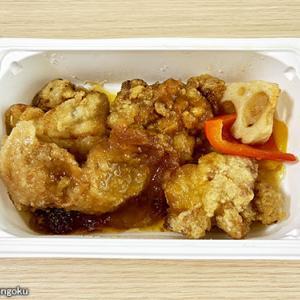 【冷凍食品】旬をすぐに ~美味しい冷凍食品 その34~