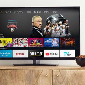 「Fire TV Stick」でスマホとテレビを接続