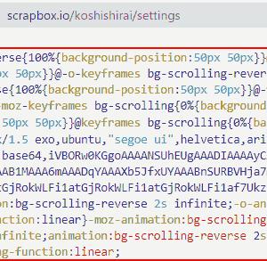 CSSのみで背景画像を無限スクロールするアニメーション【Scrapbox Userscript】