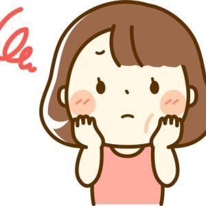 顔がむくむ、むくみの原因と予防?
