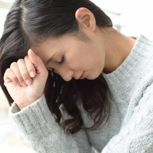寒暖差疲労は気温の変化でたまる健康問題!