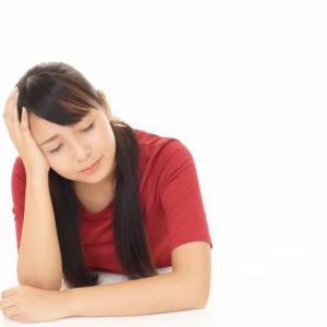 寝付きが悪いのは、心理的に不安が大きいからかも・・・!
