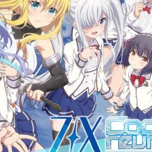 【アニメ】「Z/X Code reunion(ゼクス コード リユニオン) 」はどう?!