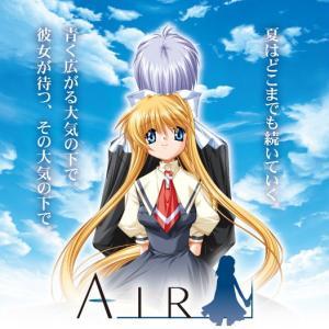 【アニメ】「AIR」がすごく気になったんやが夏に見た方がええんか?