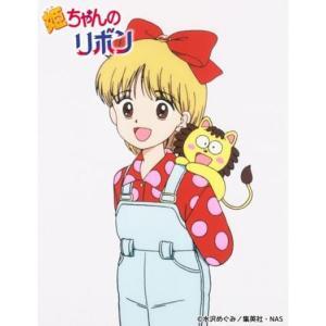 【1992】アニメ「姫ちゃんのリボン」 来週は 晴れるといいな