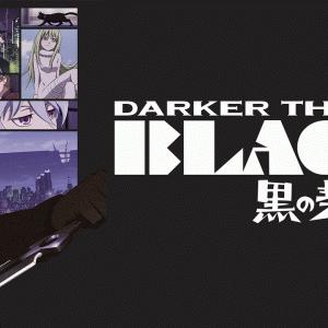 【アニメ】「DARKER THAN BLACK」の思い出