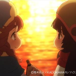【アニメ】「ハクメイとミコチ」を語ろうwwww
