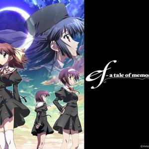 【募る】「ef」「true tears」「School Days」←ここら辺のアニメが好きな奴らw