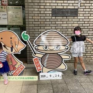 【浜松】浜松市博物館へ。