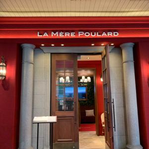 LA MERE POULARD(ラ・メール・プラール)【フランス、モン・サン・ミッシェル料理】