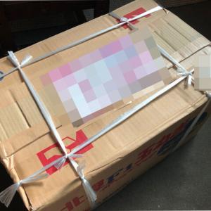 南区Oさんから名フリへ「玉ねぎ箱」が届きました!
