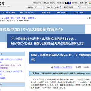 今週末は11月28日は大須で名古屋切手フリマ開催します。