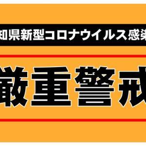 第6回名古屋切手フリマのご報告
