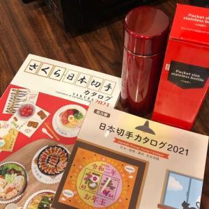 今年最後のジャパンバザールへ行ってきました