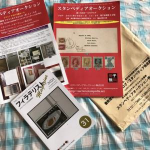 フィラテリストマガジンのアーカイブに名古屋切手フリマ