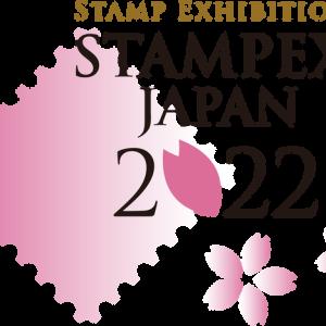 Stampex Japan 2022 開催日程決定!