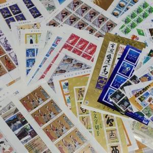 9/11 名古屋切手フリマで予告してた日本切手未使用