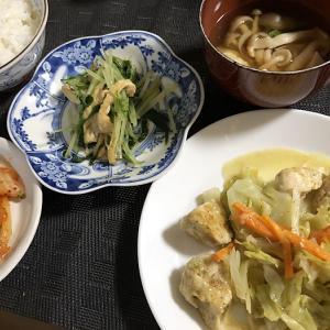 味気ないリモート面会&ムネ肉とキャベツのカレー炒め