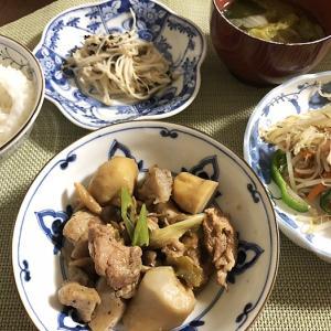 人生後半は「かきくけこ」&里芋と豚肉の煮物