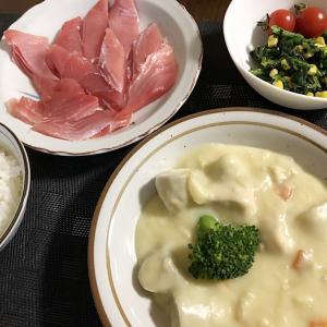 シンデレラボーイ&里芋のクリーム煮