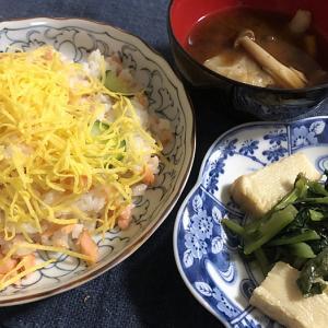 素敵なおうちへ&鮭のチラシ寿司