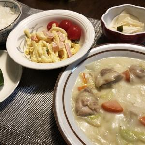 リモート研修&白菜のクリーム煮