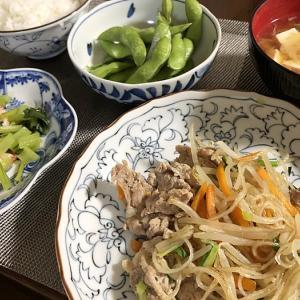 最強のダイエット&2日分の夕食