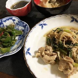 予定がぎっしり~(;^_^A&小松菜と豚肉の味噌炒め