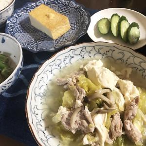 いい加減覚えてや~&豚肉と豆腐、キャベツの煮物