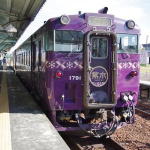 キハ40形「山紫水明」に乗車する(宗谷本線321D列車)