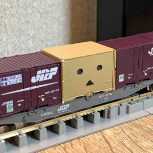 コンテナダンボーを貨物列車に