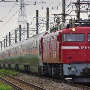 E26系カシオペア、常磐線へ