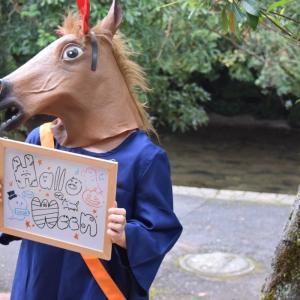 ちょっと早めのハロウィンパーティ【花瀬自然公園編】