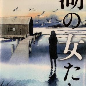 【本】素通りしてしまった3冊  エラそうにすみません
