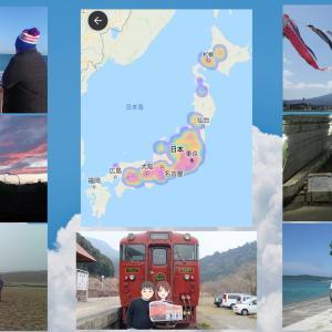 全国47都道府県を巡る写真集【総集編】:全都道府県の写真を撮ったか?