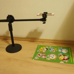 ドスパラで「上海問屋 俯瞰撮影用スタンド」を買ってみた